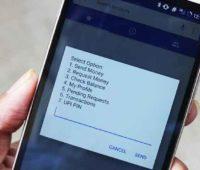मोबाइल से बैंक बैलेंस कैसे चेक करें   किसी भी बैंक का बैलेंस चेक करें